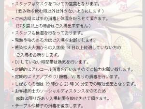 6/15より営業再開