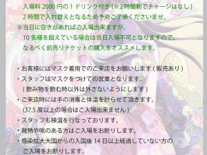 あるけみ5周年party