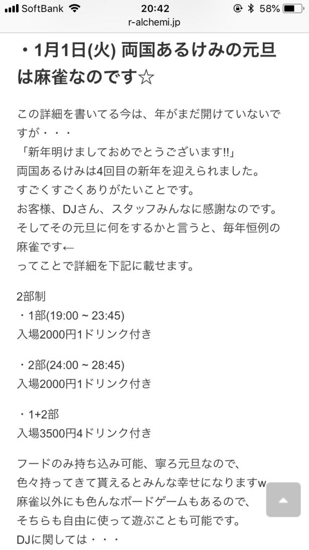 70DC78F2-3C42-4A73-9E6D-B7FED2464471