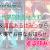 スクリーンショット 2020-04-13 19.24.10
